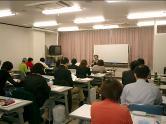 第2回静岡・アドバイザー養成講座風景(静岡県の取り組む健康生きがいづくり)2007,11  講師:静岡県