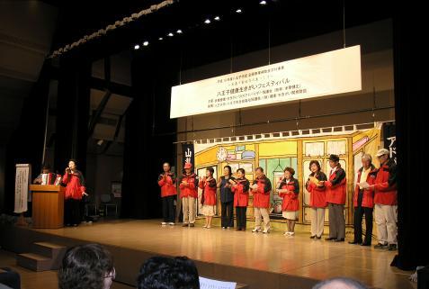 2007年6月 八王子市健康生きがいフェスティバル(山梨健生・山梨いきいき劇団とのコラボ