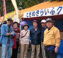 所沢市市民フェスティバルに参加(バザー出店)