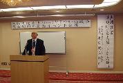 徳島県内の中高年齢者を募集し、「中高年夫婦の在り方って」講演会(意見交換会)のタイトルで基調講演