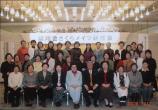 富山県婦翔会の研修会での「健康講座」に講師を派遣した(森井講師)