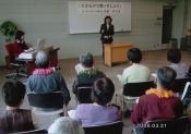定例研修会開催(2008.3.21)
