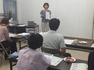 小山田栄子②