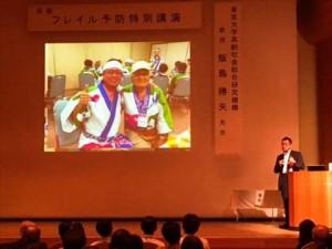 フレイル予防講演会20180816(飯島勝矢②)