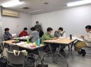 20190309グループワークⅡ