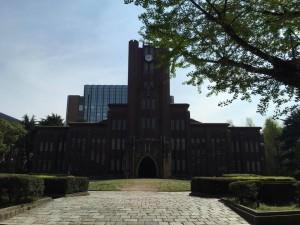 委員会は東京大学本郷キャンパスで開催